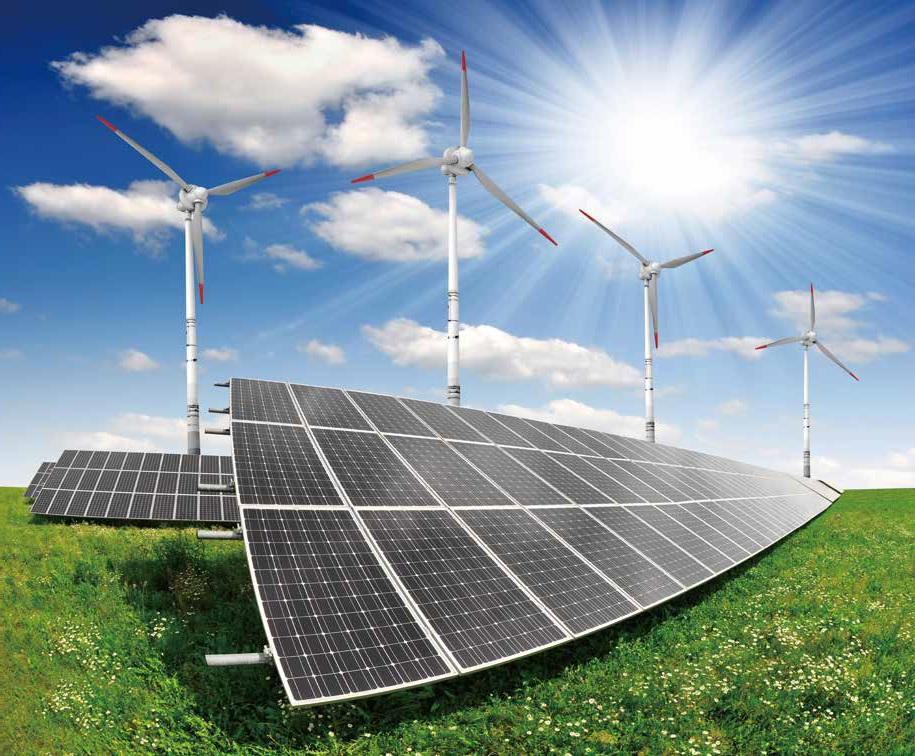 区域智慧能源管控管理系统